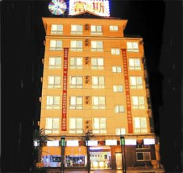 Fusi Business Hotel